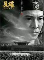 poster_hero