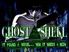 Mamoru Oshii Ghost5